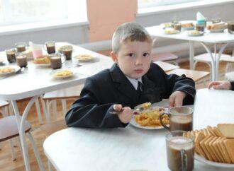 Без каши, булочек и соков, но с запеканками: каким будет новое меню для одесских школьников