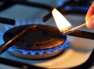 Сьогодні в Одесі без газу залишаться декілька будинків: список адрес
