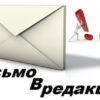 Отвечаем на письма читателей: о пенсии, субсидии и почтовых услугах