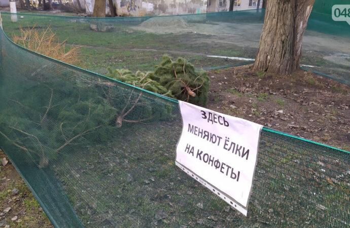 В Одесі акцію обміну ялинок на солодощі можуть продовжити в лютому