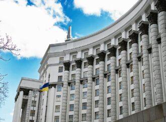 Планы правительства Украины на 2020 год: что обещают министры