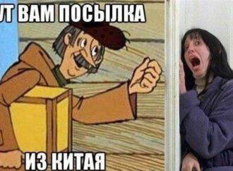 Коронавирус: что о нем известно и грозит ли он Одессе