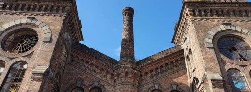 """Одесский предприниматель предложил выкупить и сохранить старинное здание завода """"Краян"""""""