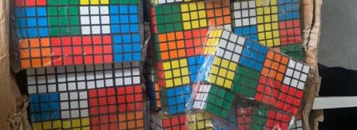 Контрабанда недели: одесские таможенники обнаружили 8 тыс. контрафактных кубиков Рубика