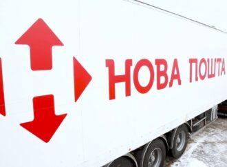 """""""Нова пошта"""" планує побудувати в Одесі великий інноваційний центр з автоматизованою сортувальною системою"""