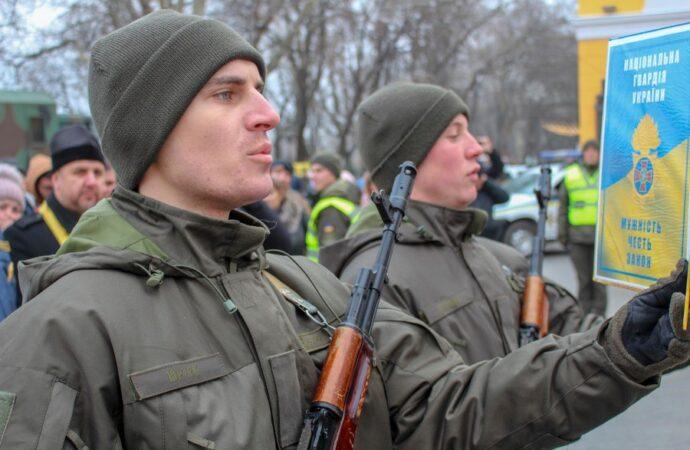 Полсотни нацгвардейцев присягнули в Одессе на верность украинскому народу