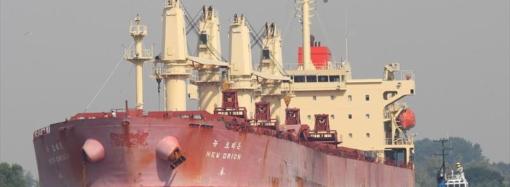 Судно с одесскими моряками арестовали у берегов Китая: экипаж просит о помощи