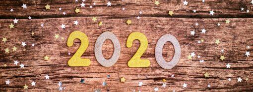 У 2020 році українці матимуть понад 100 днів вихідних