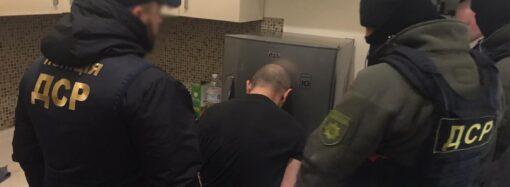 """В Одесі затримали злочинну групу, яка використовувала """"клофелін"""" під час злочинів (відео)"""