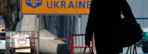 Половина українців працездатного віку або працюють в інших країнах, або нелегально