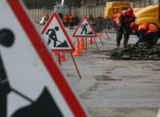 В Одессе отремонтируют несколько улиц: какие и когда?