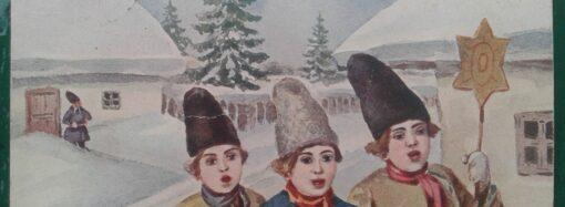 В Одессе открылась выставка старинных рождественских открыток