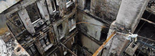 Восстановлению подлежит: после пожара в Одессе планируют отремонтировать Дом Асвадурова