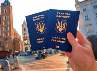 Безвиз в режиме ограничений: украинцам усложнят въезд в страны Европы?