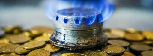 Сэкономленную субсидию за газ вернули в бюджет Украины: почему?