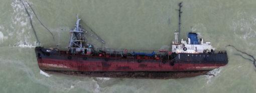 Аварія з танкером «DELFI»: розслідування аварійної морської події завершено