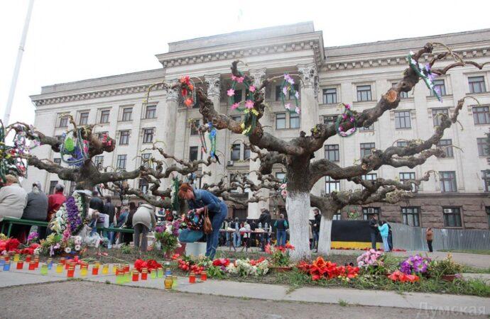 В честь погибших 2 мая в Одессе предлагают установить поклонный крест: институт нацпамяти против