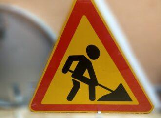 Где в Одессе будут ремонтировать дороги 8-10 мая – список улиц