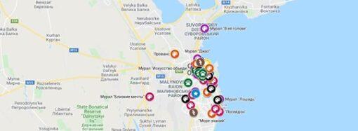 В Одессе создали карту, помогающую отыскать работы уличных художников