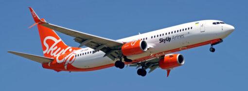 Летом из Одессы появятся рейсы в Киев и Харьков