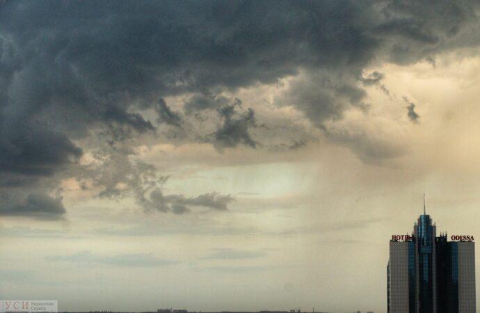 Погода в Одессе 5 сентября: уже не жарко
