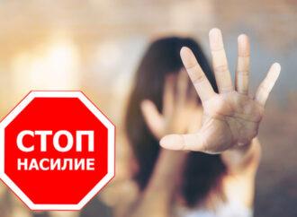 """""""Разорви круг"""": куда в Одессе обращаться пострадавшим от насилия"""