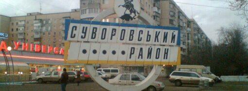 Вслед за центром выделенная полоса для транспорта появится на одесском поселке Котовского