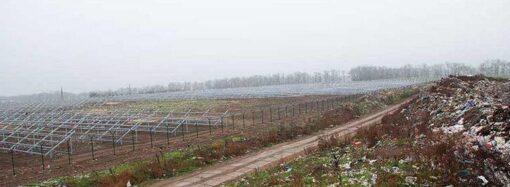 На свалке в Одесском регионе строят электростанцию за пять миллионов долларов