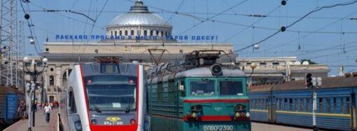 Сполучення Одеса – Перемишль є одним із найбільш популярних маршрутів до ЄС