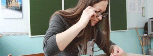 Учителям в Одессе будут платить надбавки от мэрии