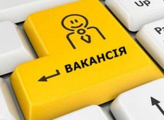 В Одесі зареєстрована найменша кількість безробітних за останні три роки