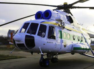 Одесские пограничники теперь будут летать на модернизированном вертолете (фото, видео)