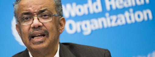 Коронавирус: ВОЗ объявила чрезвычайную ситуацию международного значения
