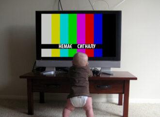 Закодированное телевидение: как не остаться без любимых каналов в 2020 году