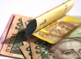 У новому законопроєкті затримку пенсій, зарплат чи стипендій Кабмін планує компенсовувати