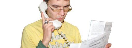 Полезный телефон: куда в Одессе звонить по коммунальным вопросам?