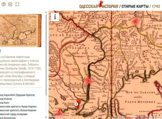 Полезный одесский ресурс: путешествуем по городу с помощью старинных карт и планов