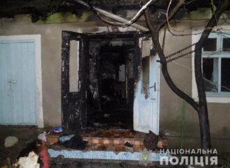 Что произошло в Одессе 21 февраля: разлитый в школе лизол и пострадавший на пожаре ребенок