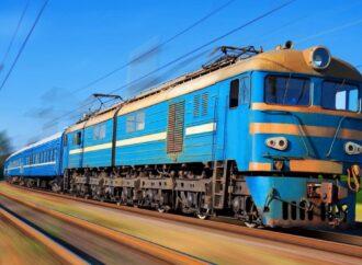 До 8 березня Укрзалізниця подовжила маршрут потягу з Одеси