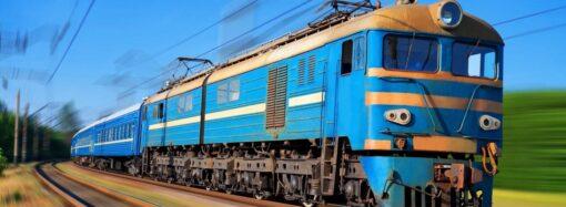 До 8 березня Укрзалізниця продовжила маршрут потягу з Одеси