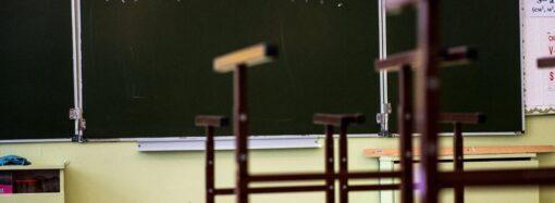 В Одесском регионе добавилось школ и детсадов, закрытых на карантин