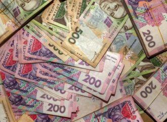В Одессе из-за крупной суммы денег в мэрию вызвали полицию