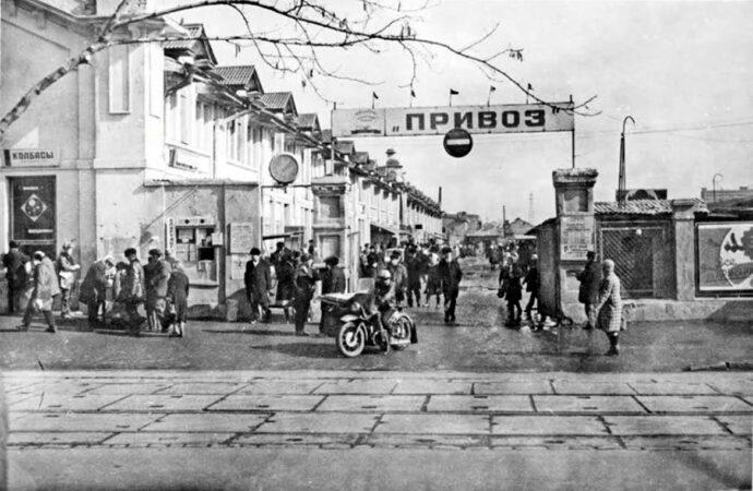 Погружаемся в прошлое: одесские рынки на старых фото и открытках