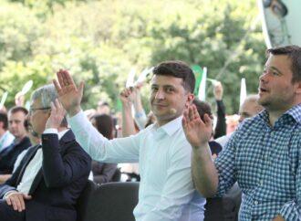 Зеленський звільнив з посади керівника Офісу Президента Андрія Богдана