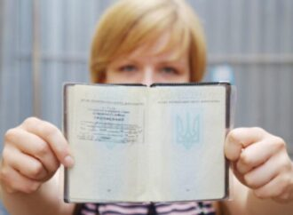 """Голландська практика: Кабмін планує скасувати """"класичну прописку"""" громадян"""