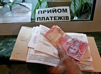 Почем тепло для льготников в украинских селах: социальные гарантии для учителей и медработников
