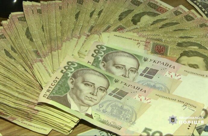 В Одесі адвокат незаконним шляхом привласнив нерухомість на понад 6 млн грн