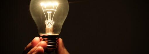 Массовое отключение света в Одессе 19 февраля: кому надо успеть зарядить телефон