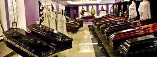 Проверено на себе: похороны в Одессе – часть вторая