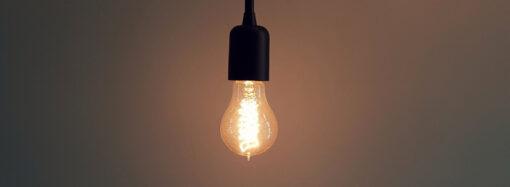 Кому отключат электричество в Одессе 10 февраля?